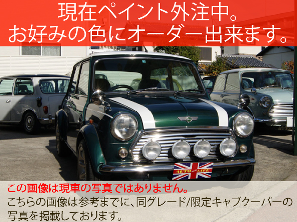 1999年式限定スポーツパック/カラーオーダー受付ます/1300cc